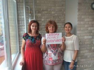 Киев 14.08.2017