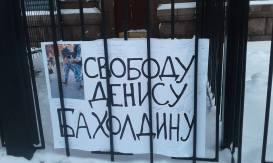Киев 22 декабря 2017