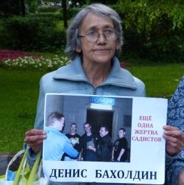 Москва, 30 июня 2017