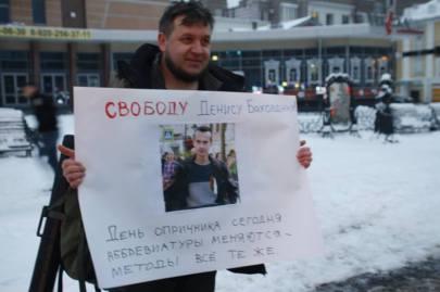 Нижний Нвогород, 20 декабря 2017