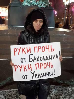 Москва 22 декабря 2017