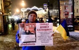 Cанкт-Петербург, 6 декабря 2017 г.