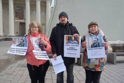 Всемирный день поддержки Дениса Бахолдина 10 марта 2018, Вильнюс