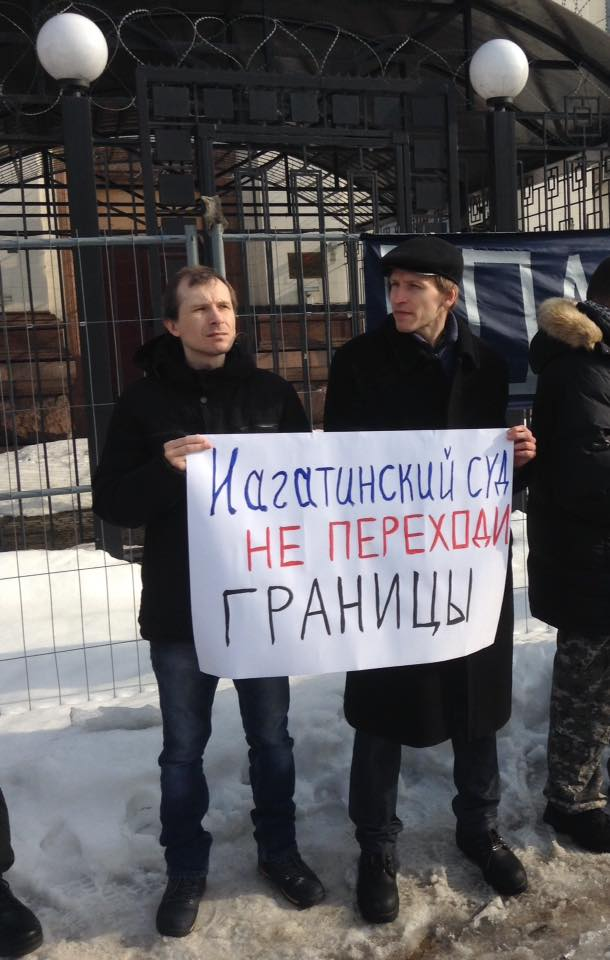 Киев3 10.03.18