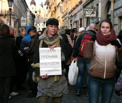 Всемирный день поддержки Дениса Бахолдина 10 марта 2018, Львов