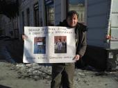 Всемирный день поддержки Дениса Бахолдина 10 марта 2018, Нижний Новгород