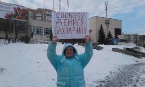 Всемирный день поддержки Дениса Бахолдина 10 марта 2018, Обухов