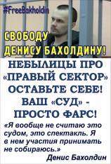 Питер плакаты (3)