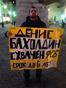 Москва, 31 марта 2018