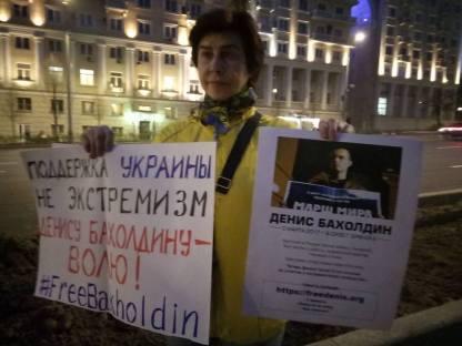 Стратегия - 30 — с Елена Захарова. Москва, 30.04.2018