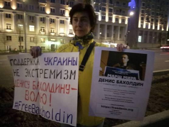 Стратегия - 30. Москва, 30.04.2018
