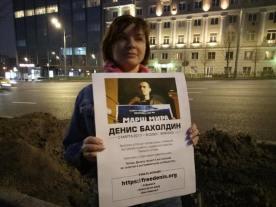 Москва, 30 апреля 2018