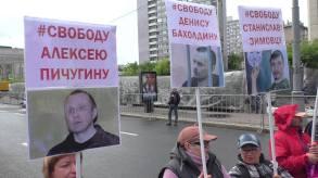 "Плакат в защиту Бахолдина на митинге ""За Россию без произвола и репрессий"", Москва, 10 июня 2018"