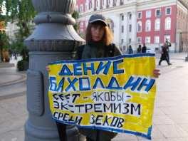 Москва, 30 сентября 2018