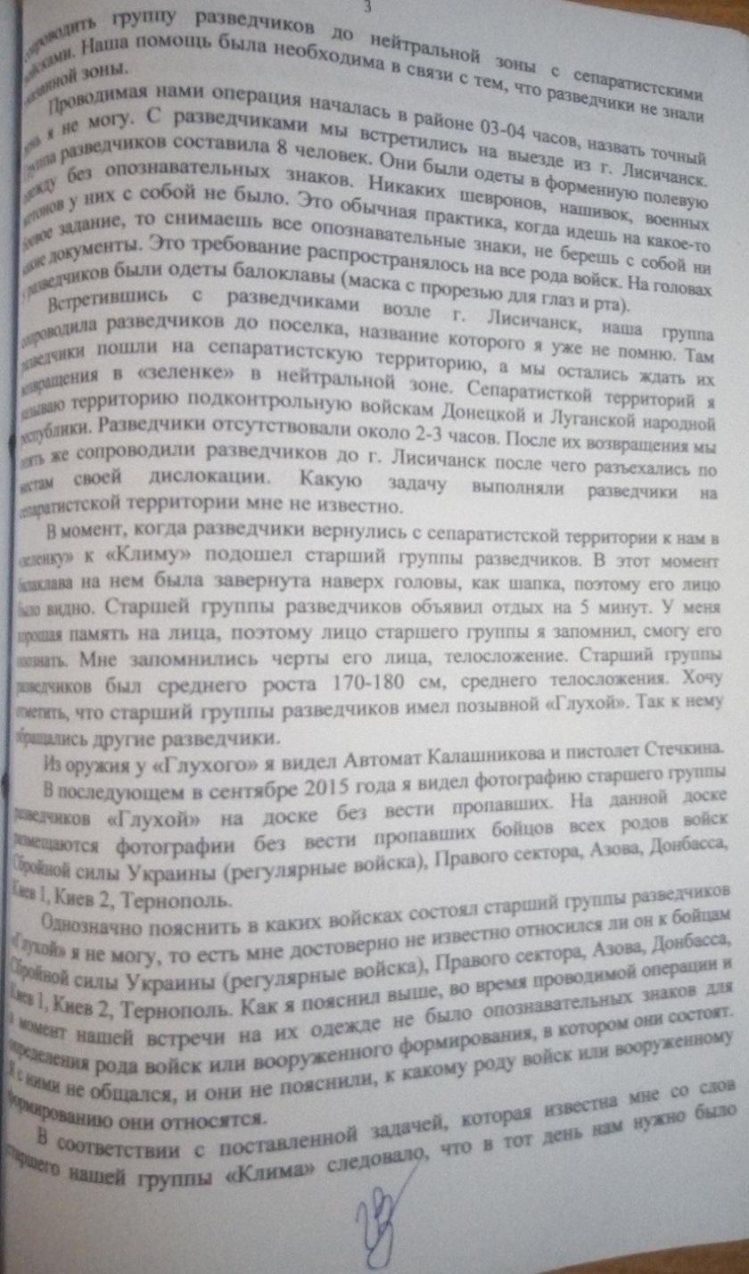 IvanovII (3)